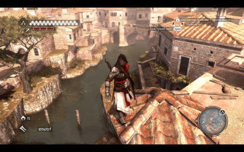 Indesign cs2русификатор. Assassin's Creed 2 прохождение, коды, скачат