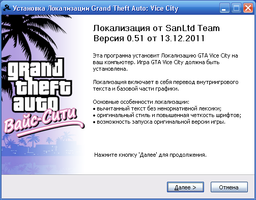 Cheats gta vice city for pc apk download free books & reference.