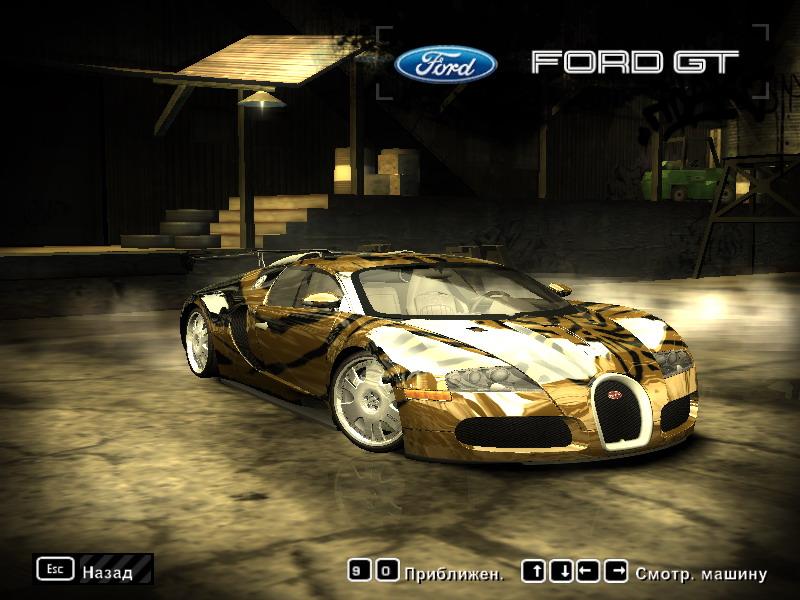 bugatti veyron nfs mw 2005 bugatti veyron super sport nfs most wanted 2005 mod test race. Black Bedroom Furniture Sets. Home Design Ideas