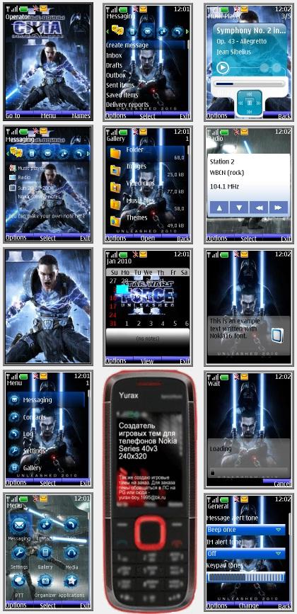Скачать java приложения для Nokia S4 - Добро