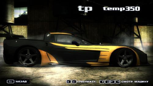 "Need for Speed Most Wanted ""Chevrolet Corvette Intro "" - Файлы - патч, демо, demo, моды, дополнение, русификатор, скачать беспла"