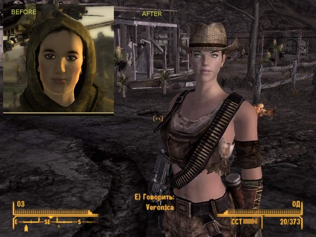 """Fallout: New Vegas """"Вероника рестайлинг"""""""