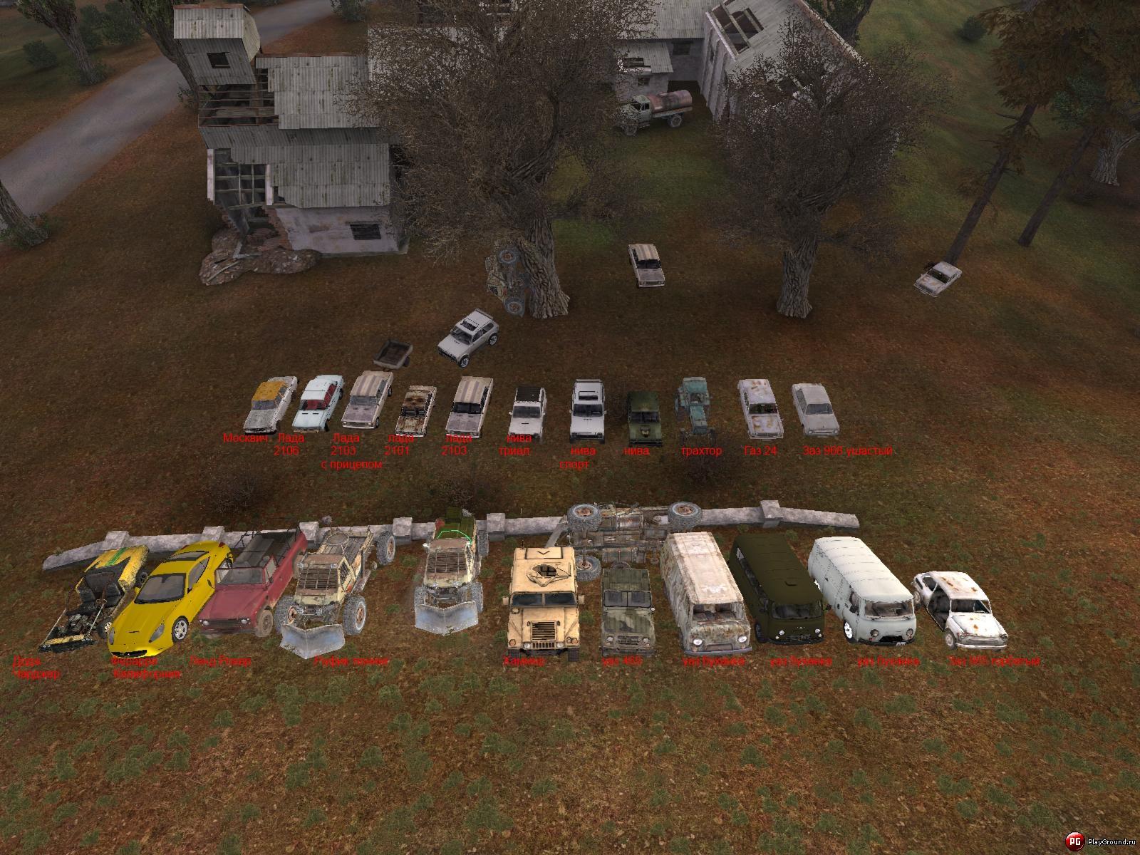 Курс: Создание локации для игры S.T.A.L.K.E.R. Зов Припяти 78