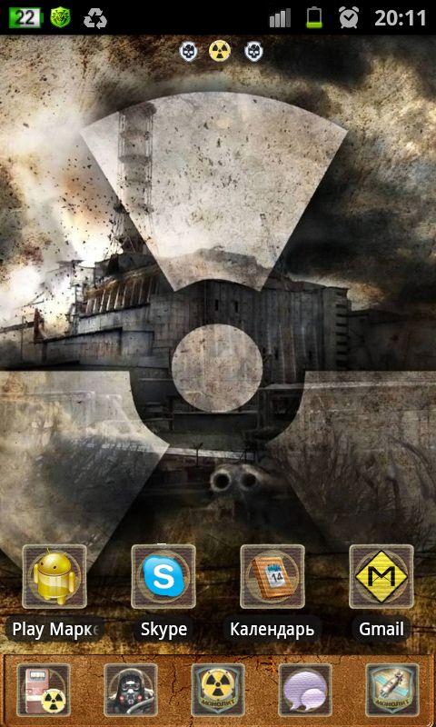 скачать бесплатно игру сталкер на андроид телефон - фото 2