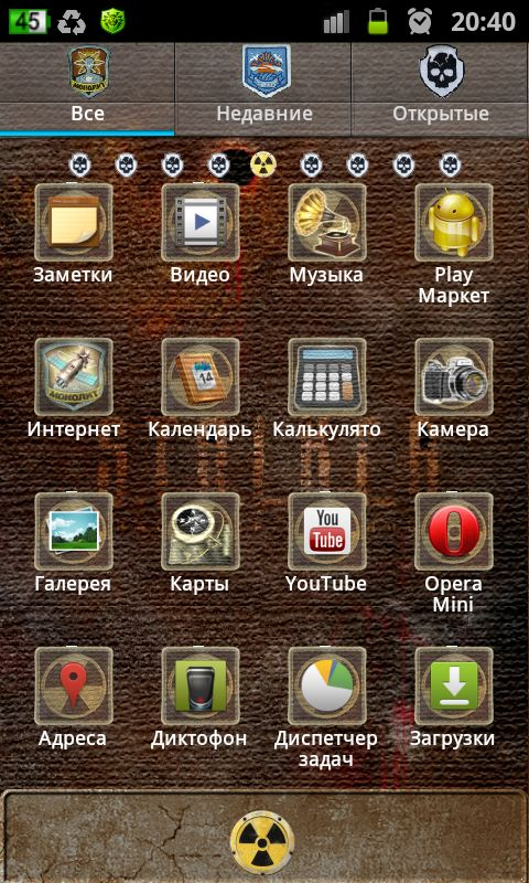 Stalker Обои На Телефон Андроид