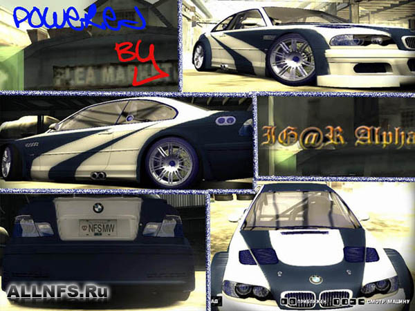 bmw m3 gtr most wanted. Need for Speed: Most Wanted