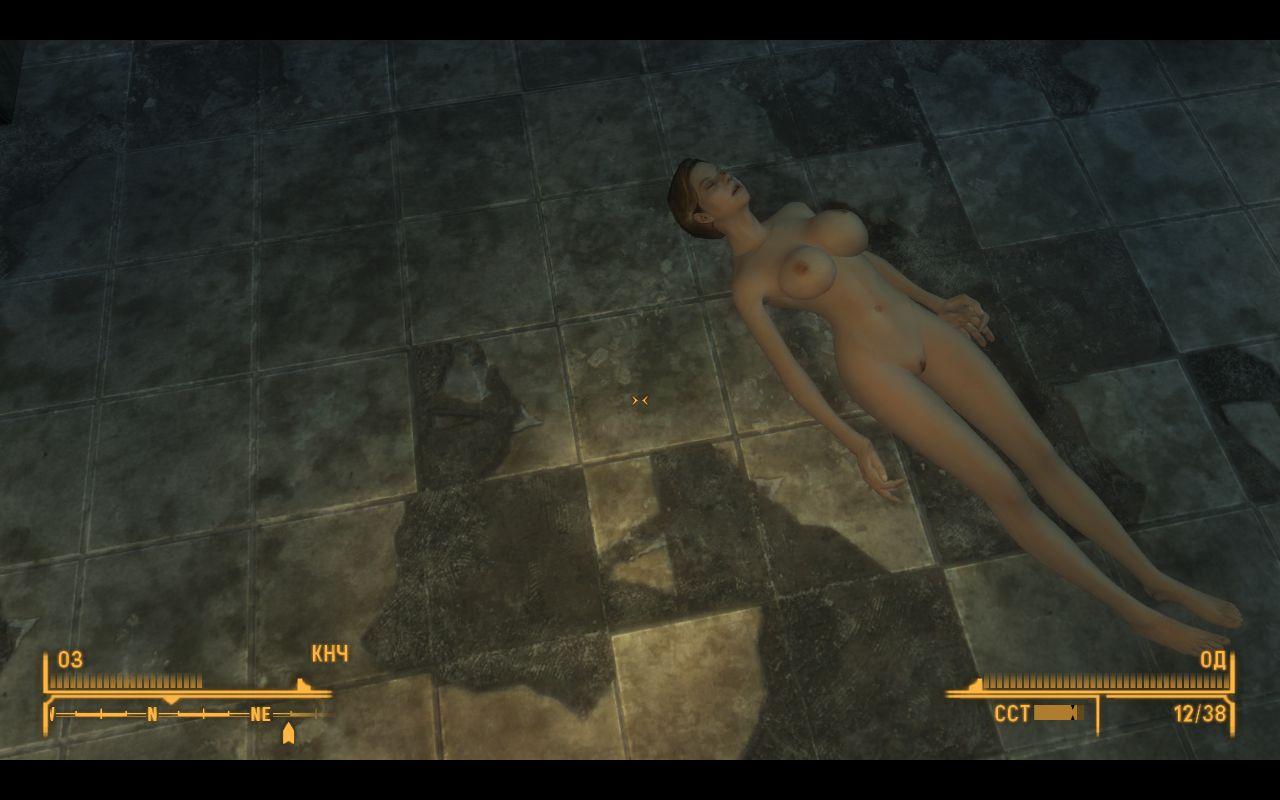 seks-mod-fallout-nv