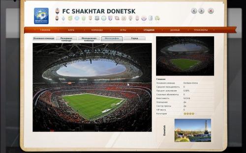 Файловый архив FIFA Manager 12 - FIFARUS.Ru Третий официальный патч.