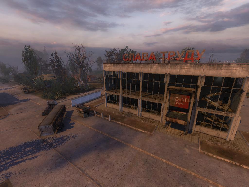 Скачать игру сталкер мертвый город через торрент