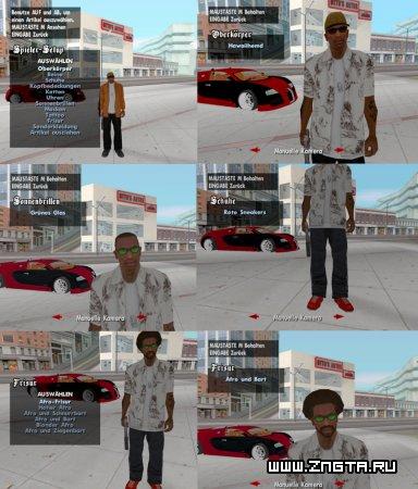 Clothes Mod для GTA San Andreas.