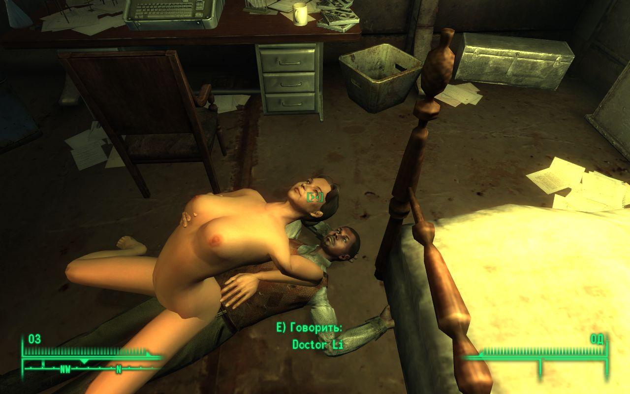 Фото порно fallout 3 15 фотография