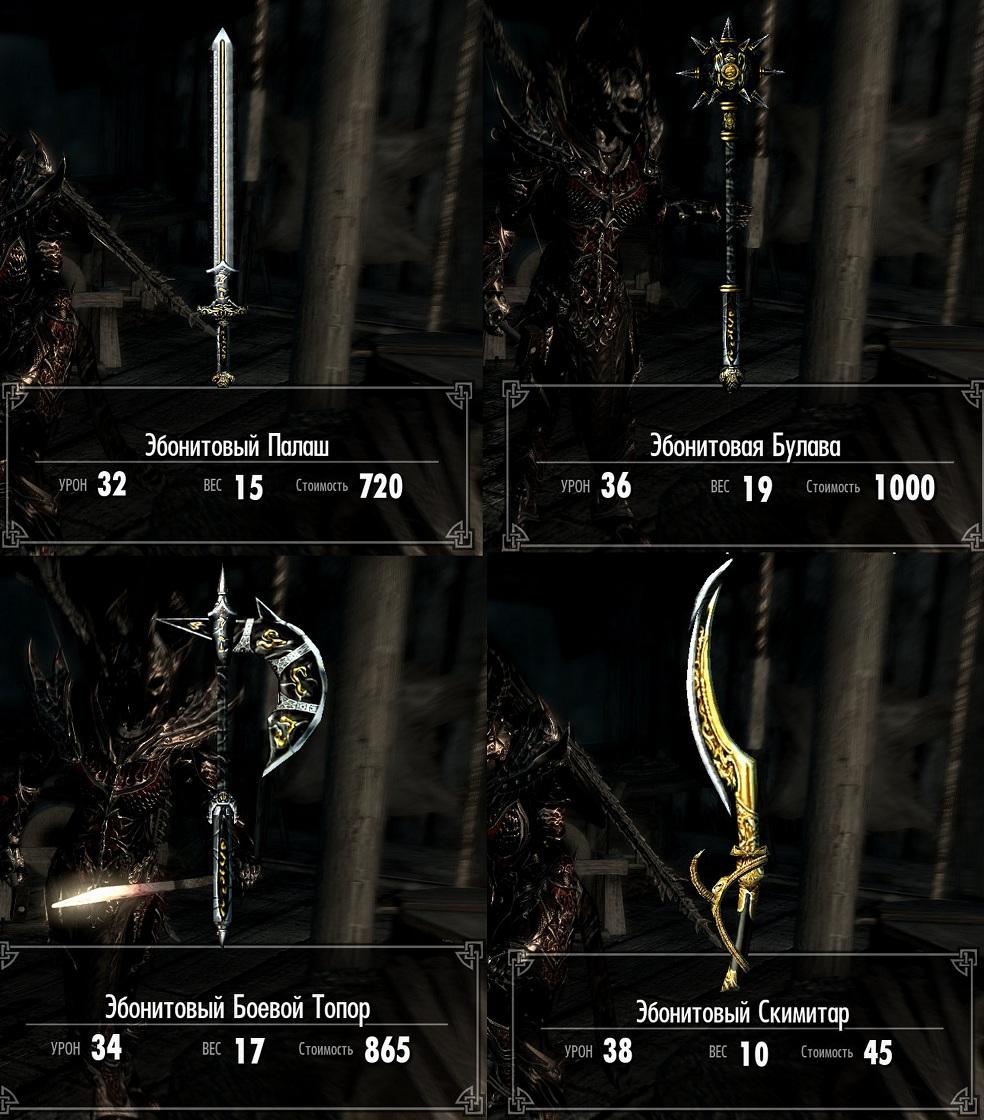 Morrowind big boob mesh sex gallery