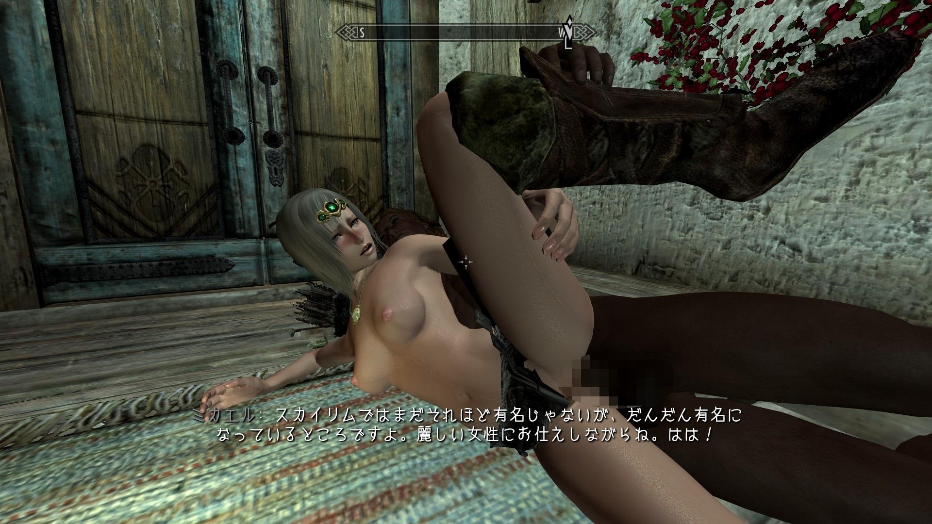 порно моды для скайрим5
