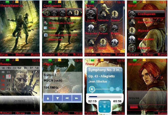 Игры на русском языке для Android 2.3.1 скачать …