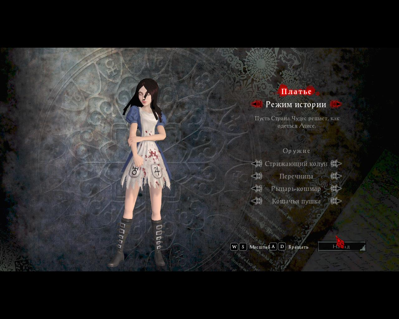 Alice madness returns nudepatch anime photo