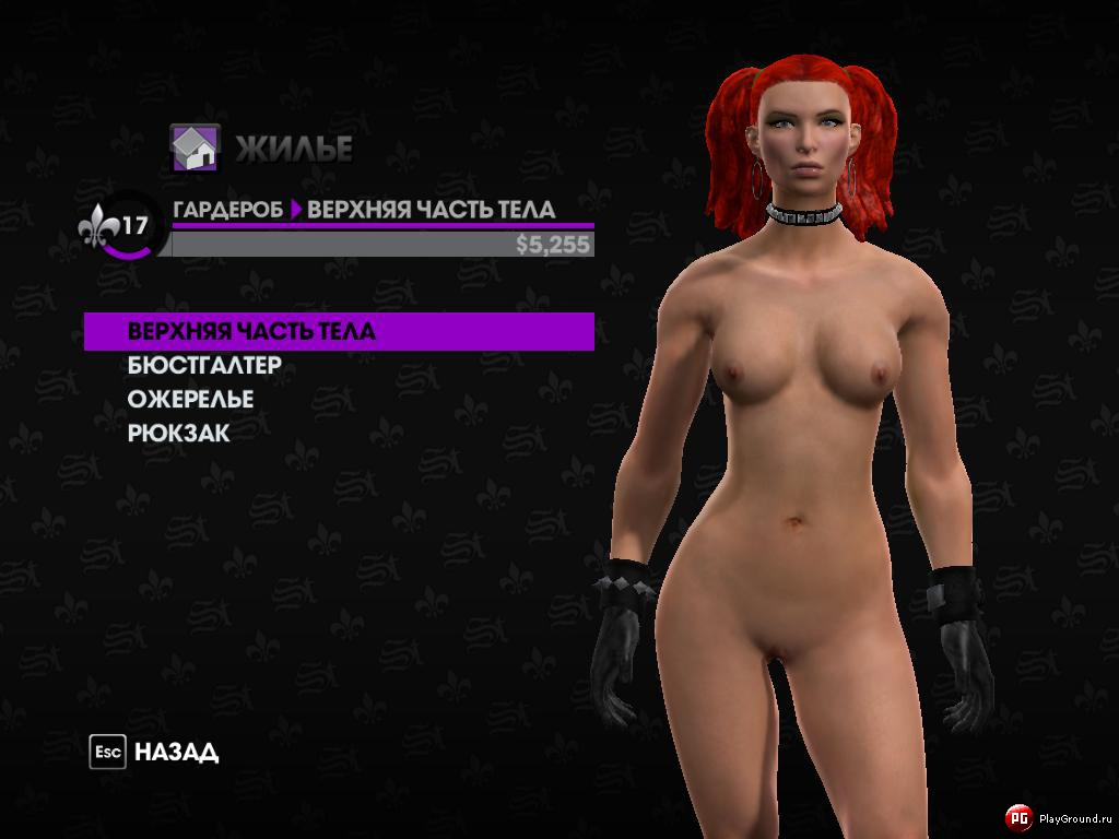 Saints Row: The Third Female Nude Mod