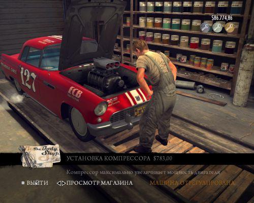 Дополнения к Mafia II