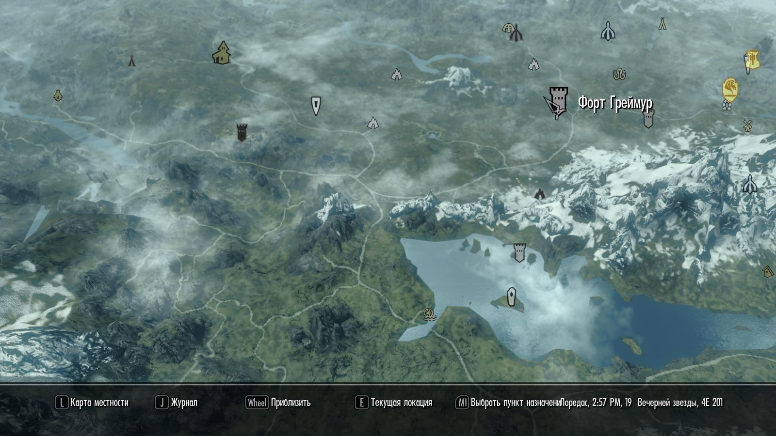 Улучшение Карты в Скайриме