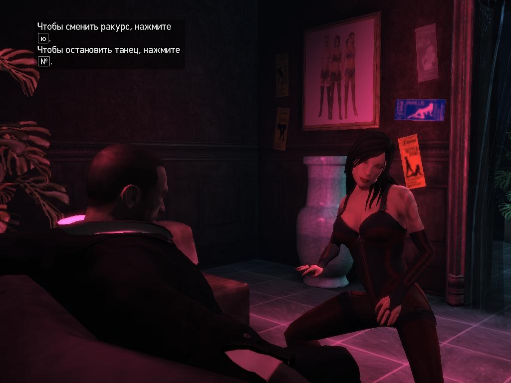 Проститутка в gta 4