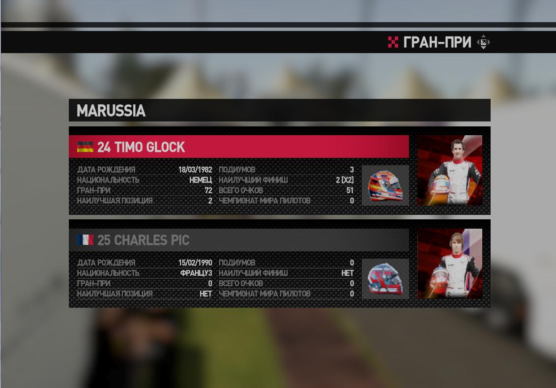 F1 2013 mod conversion by bmt racedepartment tflorio: targa florio posters