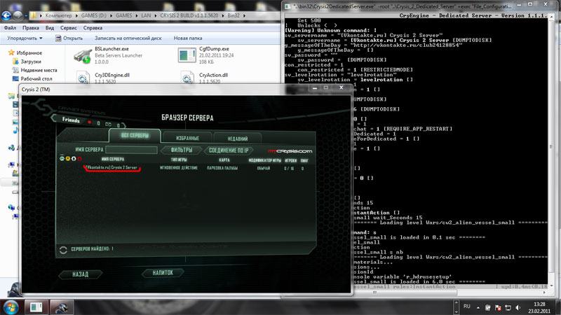 Серийный Номер Crysis 2.Rar