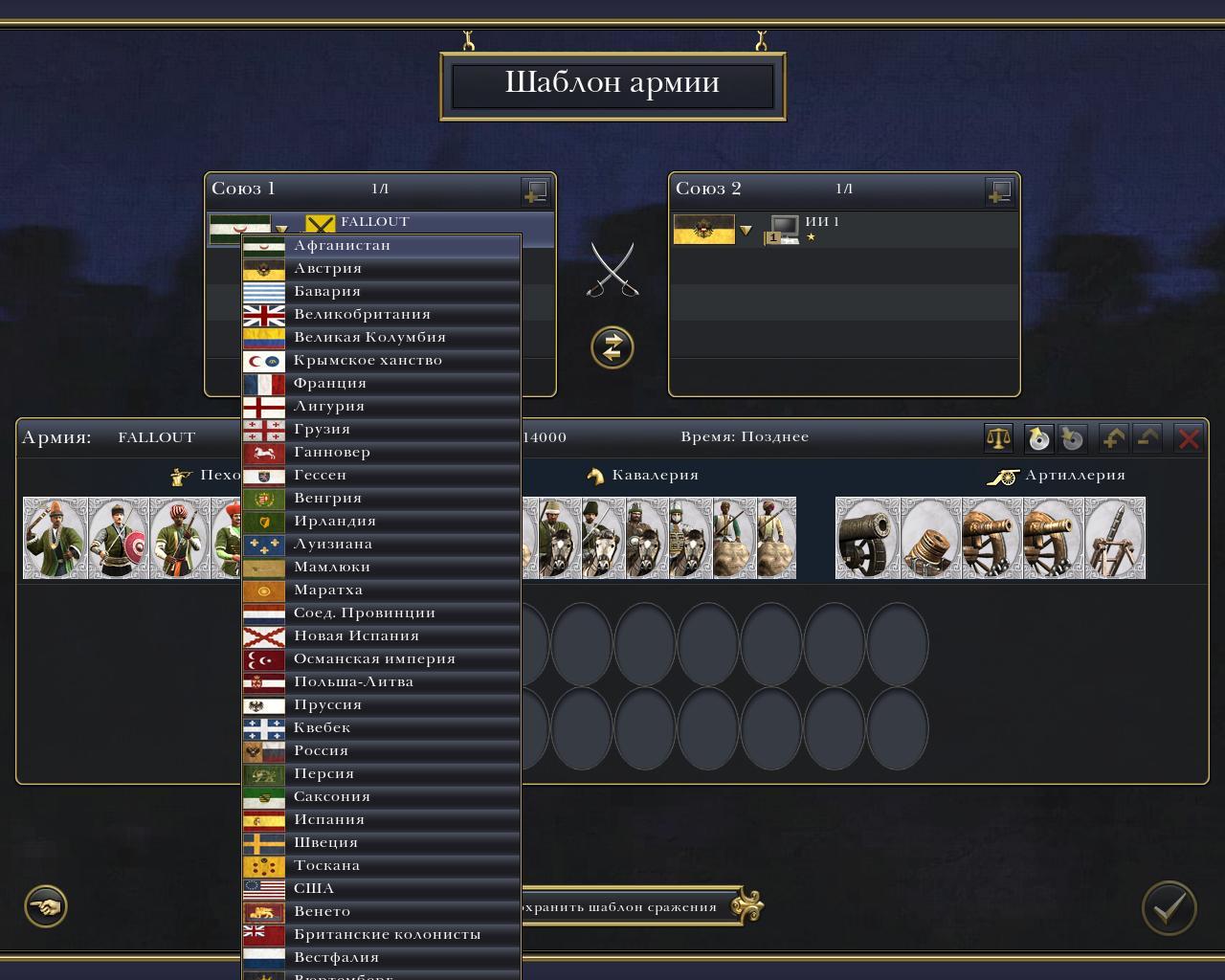 скачать русификатор empire total war
