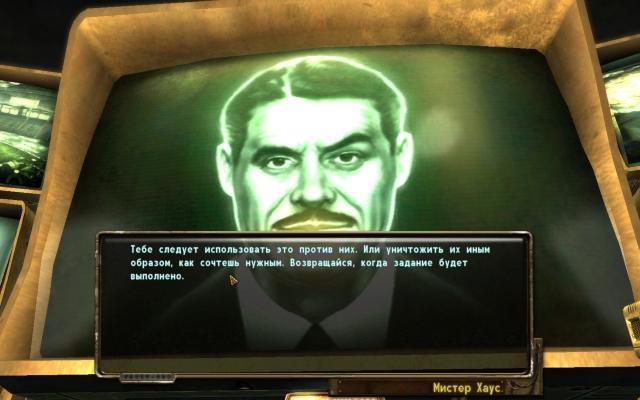 fallout new vegas запретили играть в казино