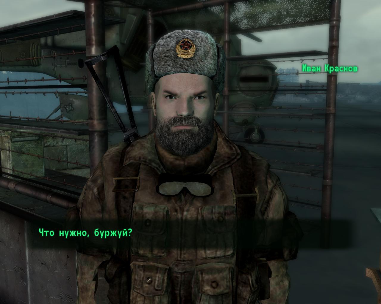 Fallout 3 мод на занятие сексом