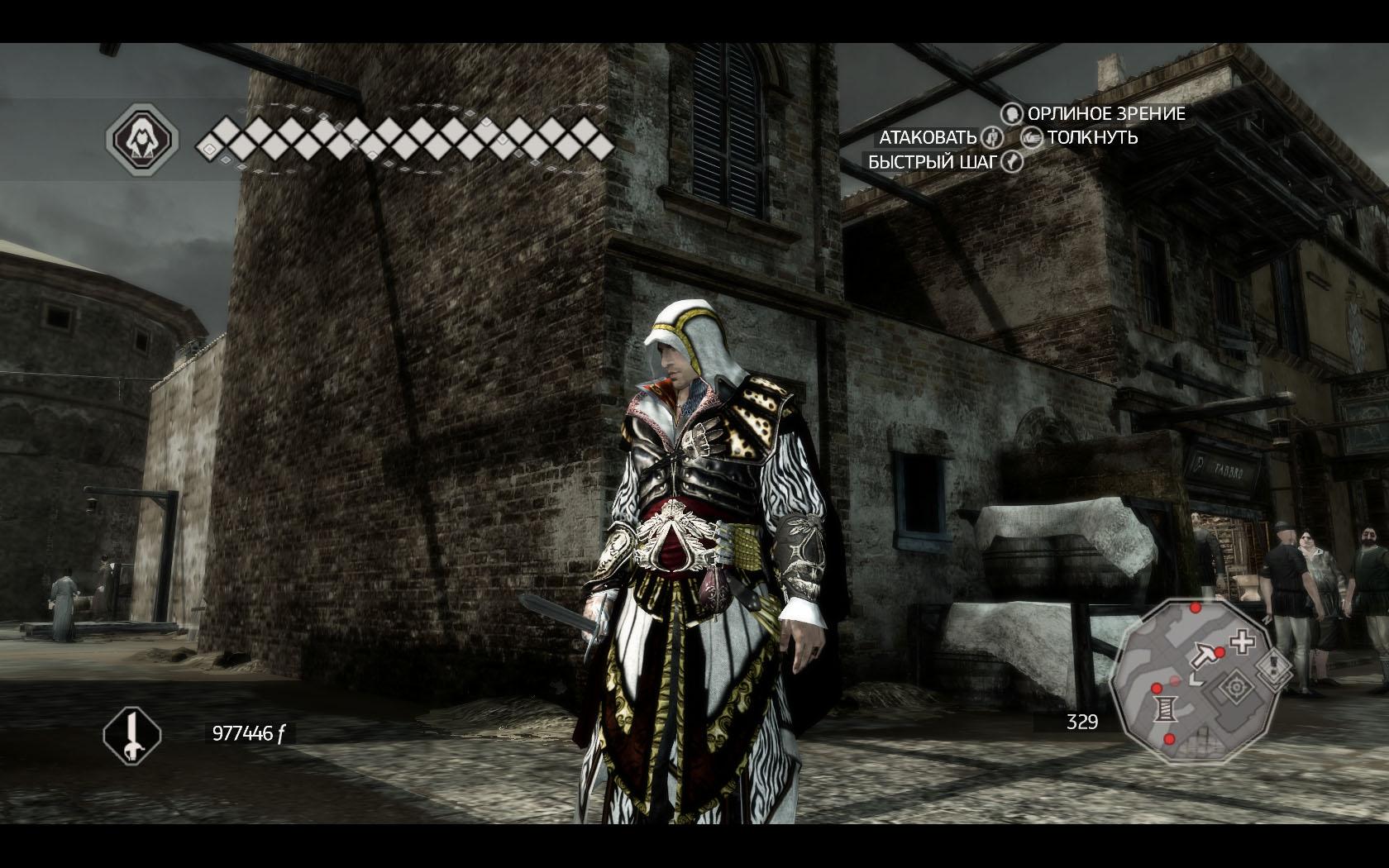 Скачать мод на assassins creed 2