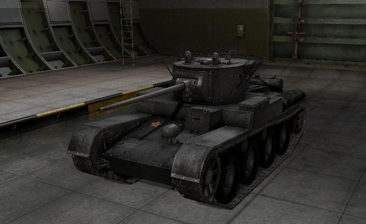 Танк Т-46