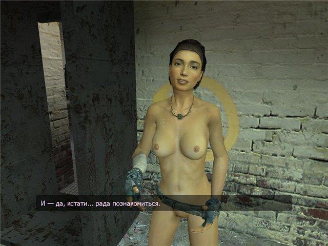 Аликс венс голая