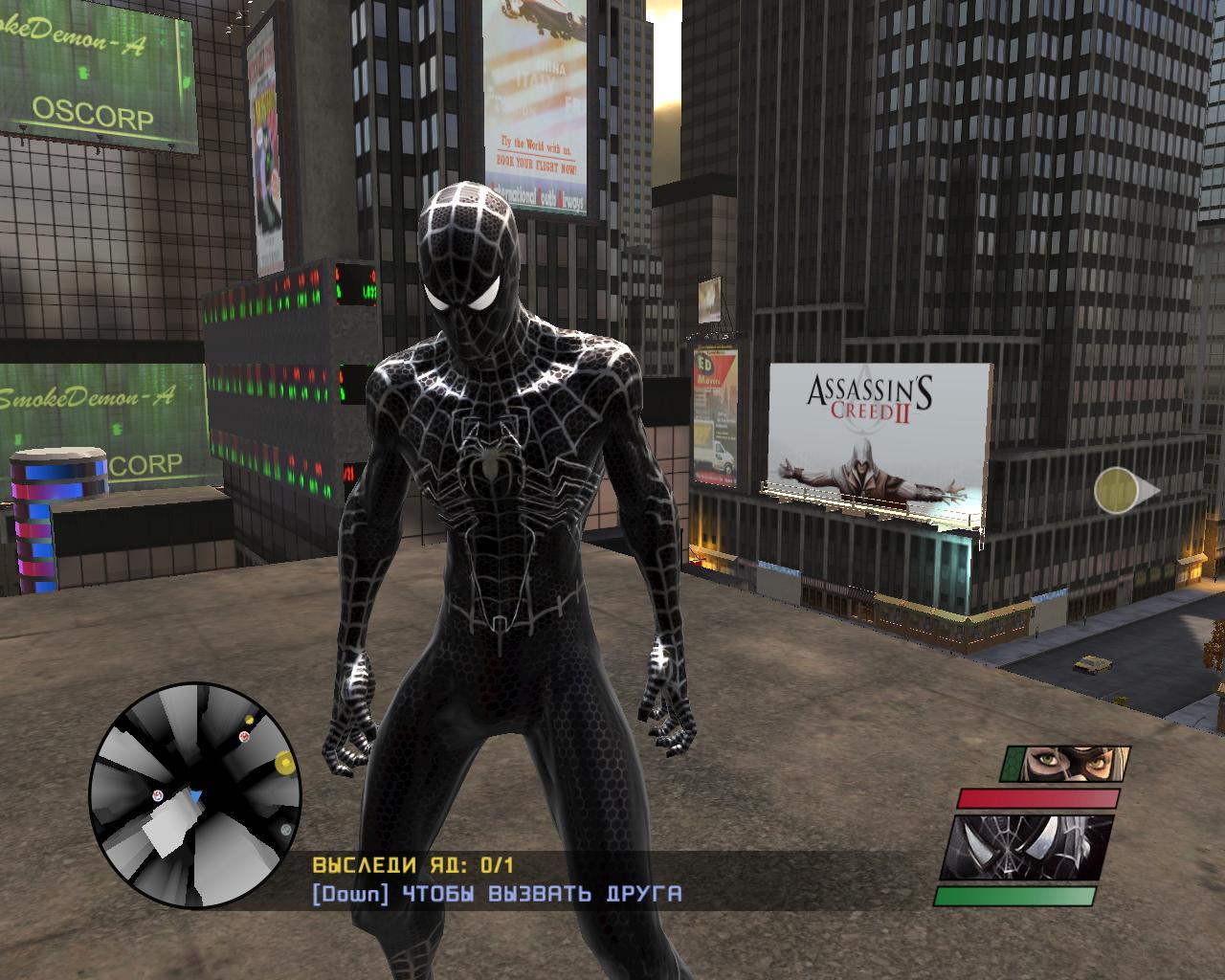 Человек в чёрном костюме 3