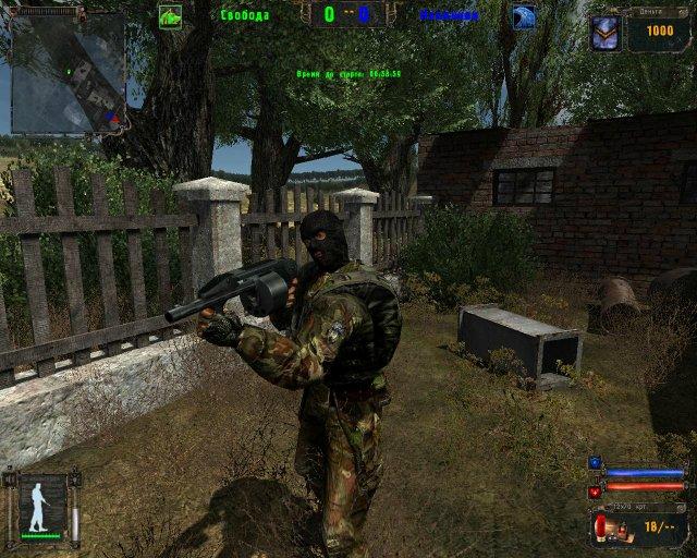 Скачать мод EmA_Mod v1.0002 для игры Сталкер Тени Чернобыля.
