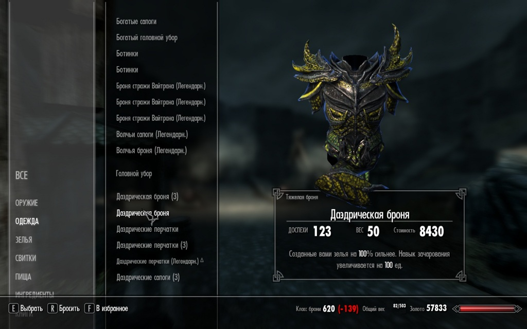 how to download load files for skyrim