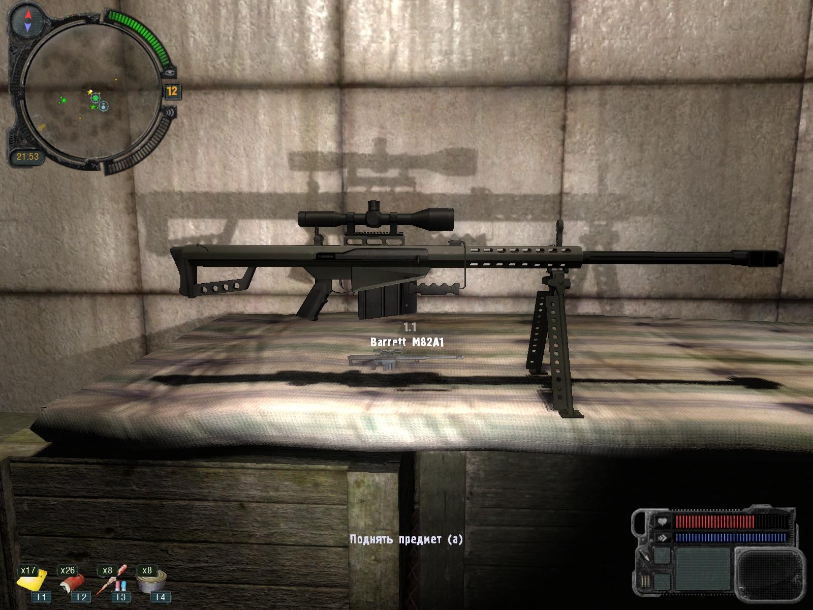 новые модели оружия для сталкер зп