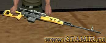Снайперская винтовка драгунова цена