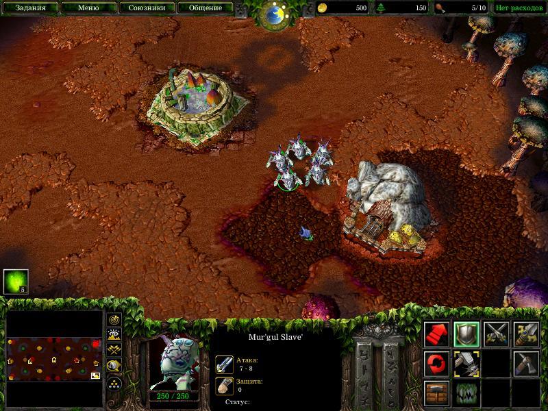 скачать мод на новые расы на Warcraft 3 Frozen Throne - фото 5