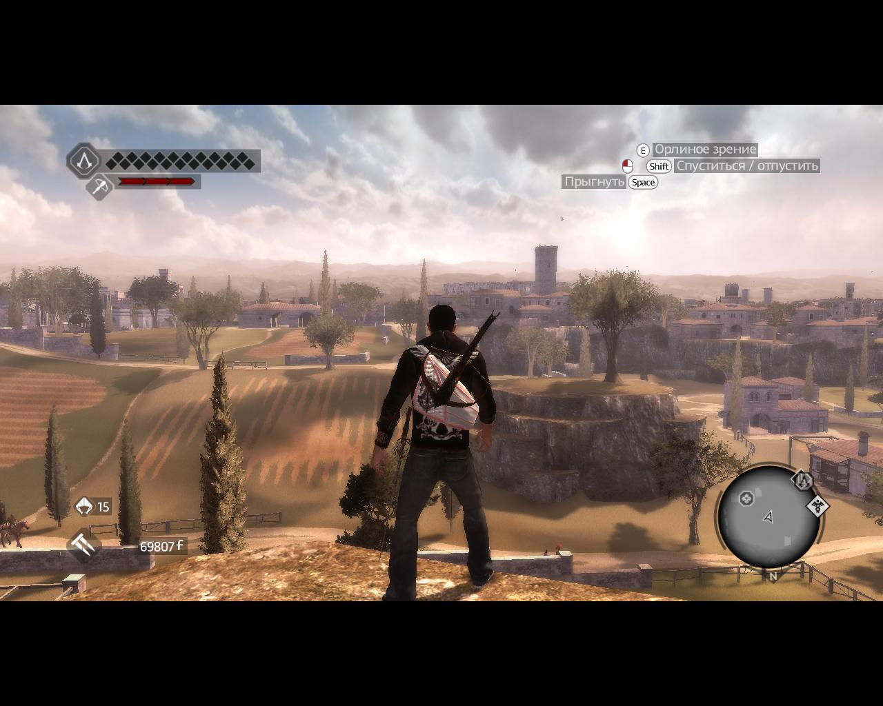 assassins creed 3 уменьшение графики