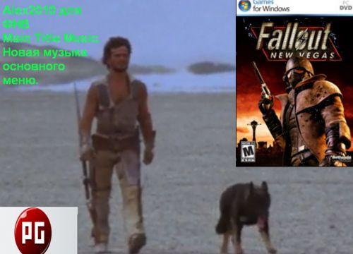 "Fallout: New Vegas ""Main Title Music. Новая музыка"