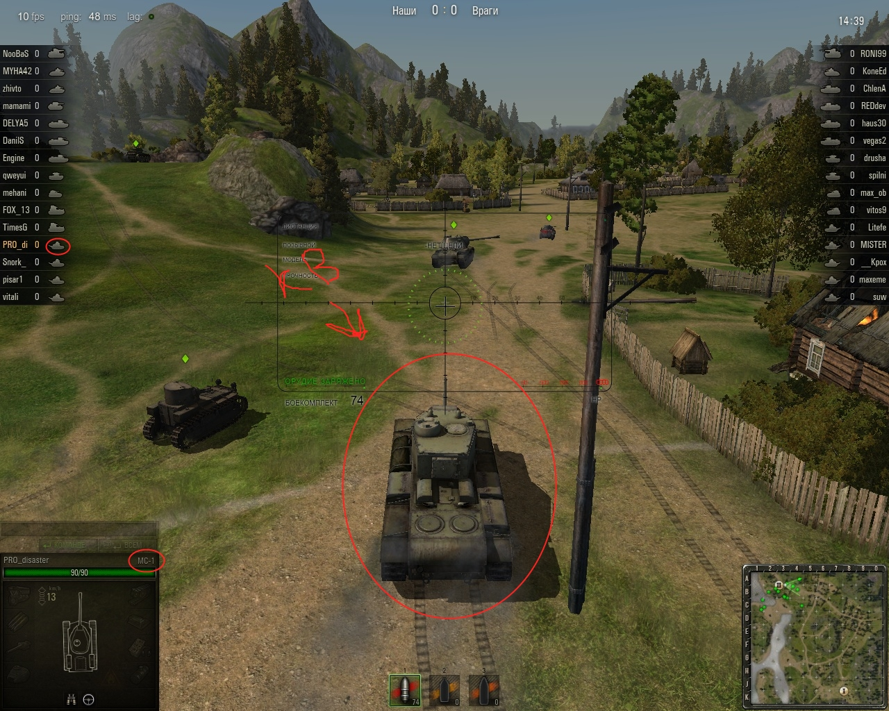 Как сделать фото на world of tanks