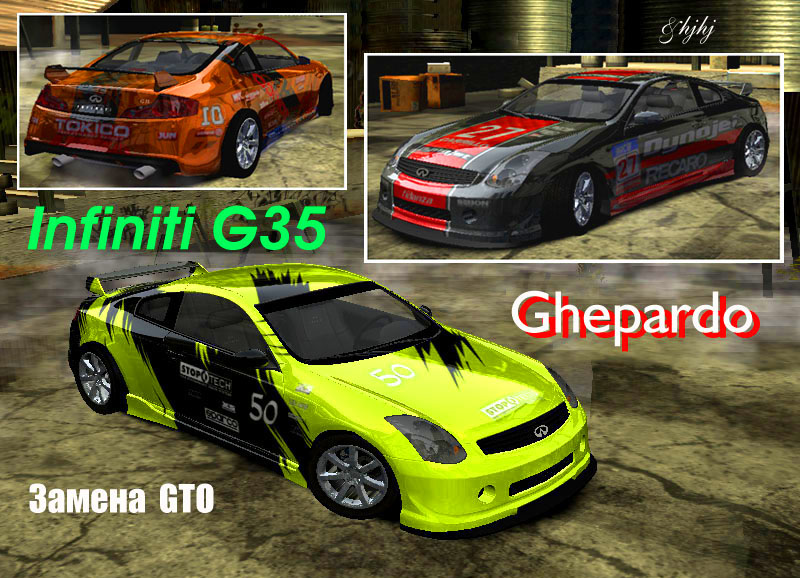 Need for speed most wanted (original soundtrack