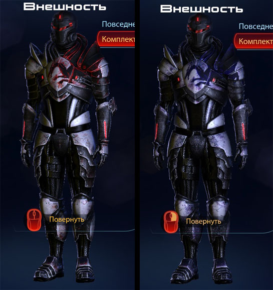 how to get blood dragon armor