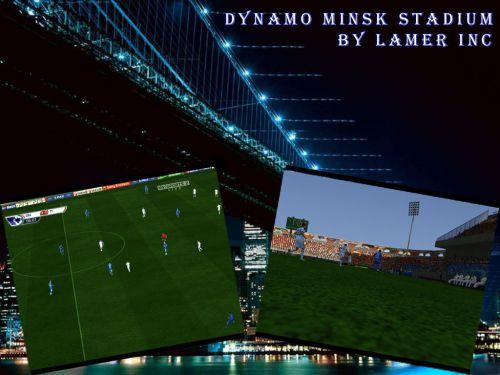 FIFA 11 Стадион Динамо Минск. Автор - LAMER INC. Дата.