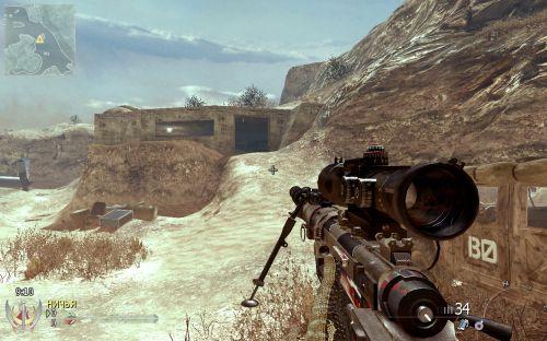 Патч клиента Modern Warfare 2 от alterRev . патч для игры без мастер-сервер