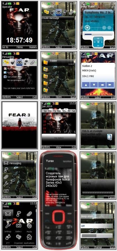 Игру взломанную на андроид миньоны