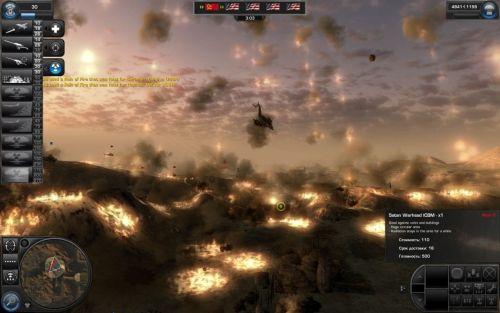 ворлд ин конфликт скачать игру - фото 2