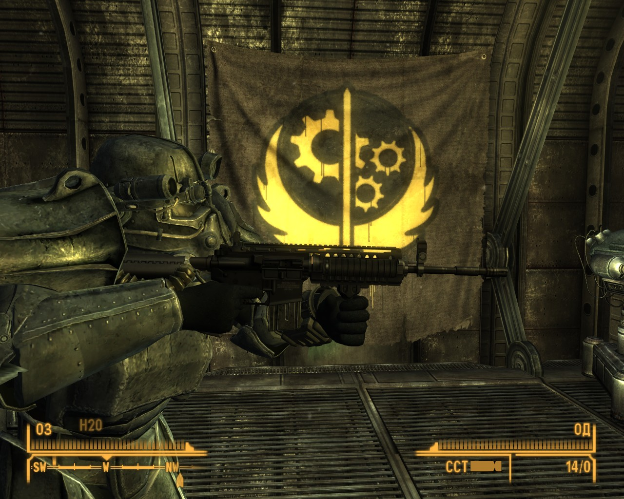 fallout 4 как удалять