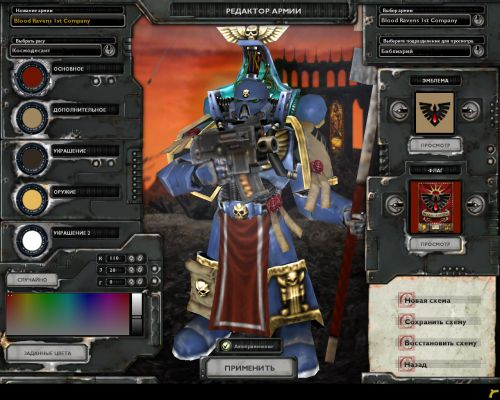 Кейген для warhammer 40k dow wa dk, кейген для av vcs diamond.