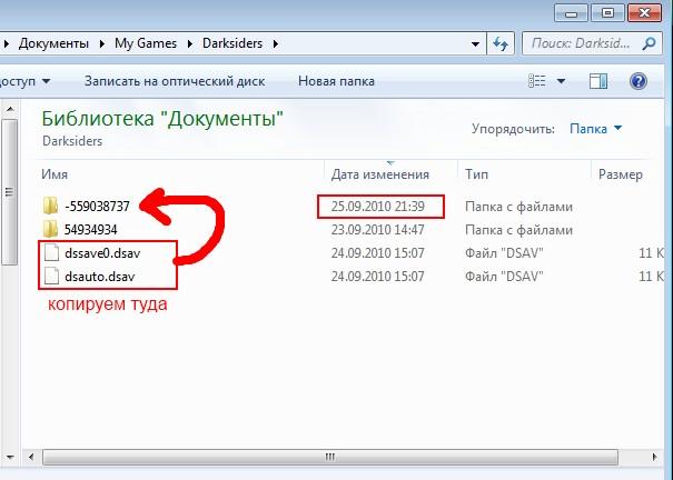 знакомства без регистрации по беларус
