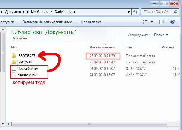веб знакомства по скайпу онлайн